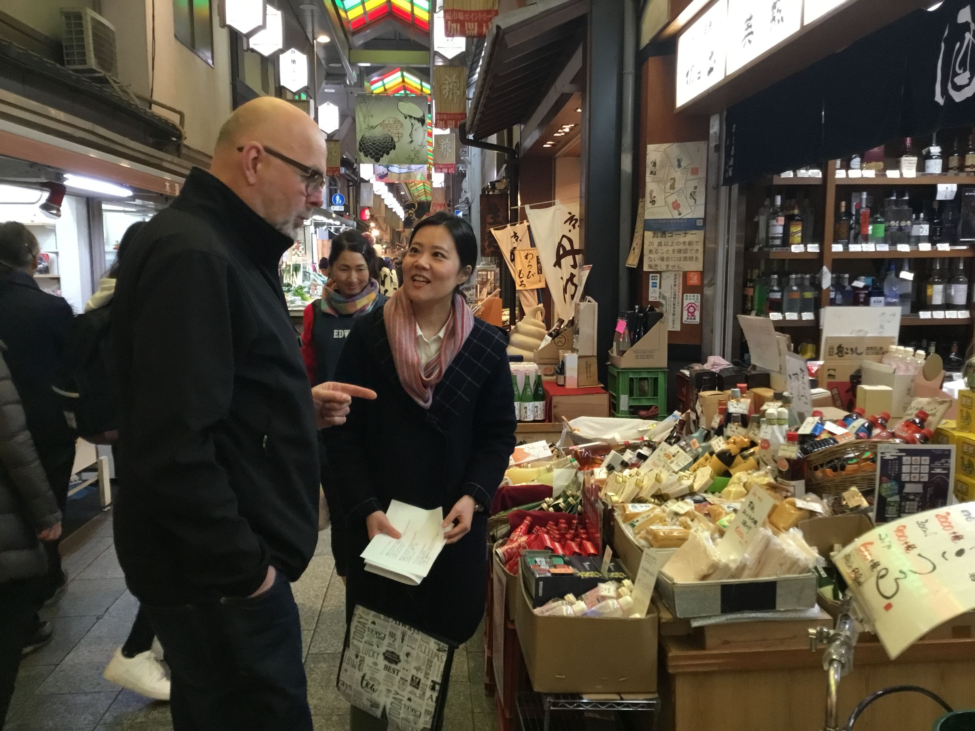 Nishiki Market Food Tour