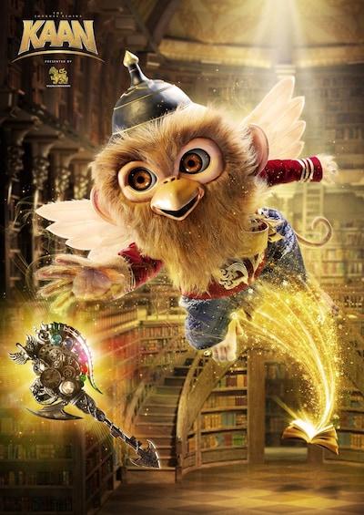 正在顯示第 1 張相片,共 5 張。 A half-bird/half-monkey creature wearing a Pickelhaube helmet and flying out of a book reaches for a bejeweled axe in a library