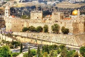 Jerusalem, Dead Sea, Bethlehem Tour