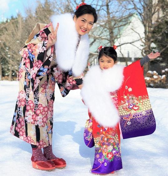 Show item 1 of 11. Kimono for your lovely kids in Hokkaido