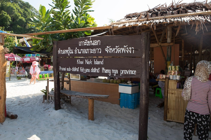 Show item 2 of 10. Phi Phi & Khai Nai Islands Full-Day Tour by Speedboat