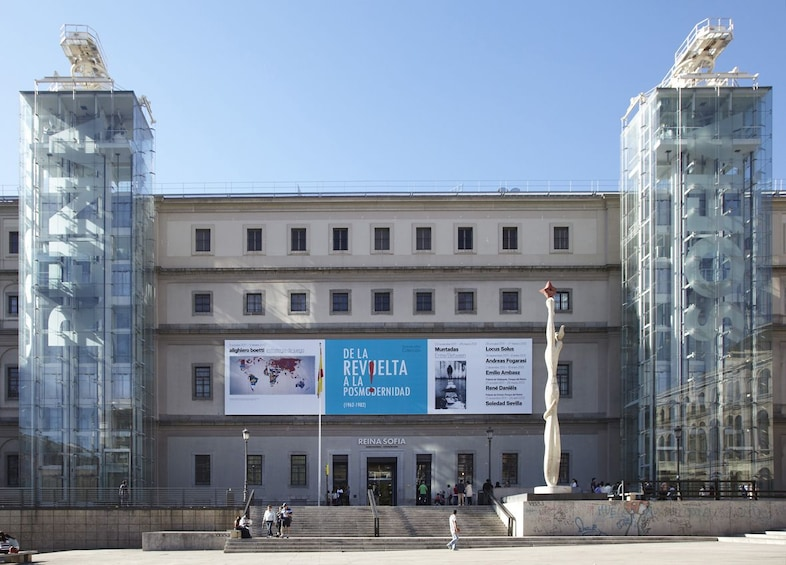 Landscape view of the Reina Sofía Museum