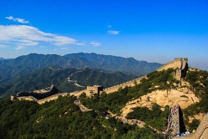 Badaling Great wall China.jpg