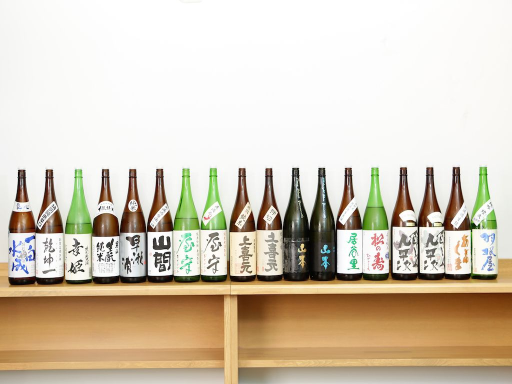 Bottles of Sake on the wall