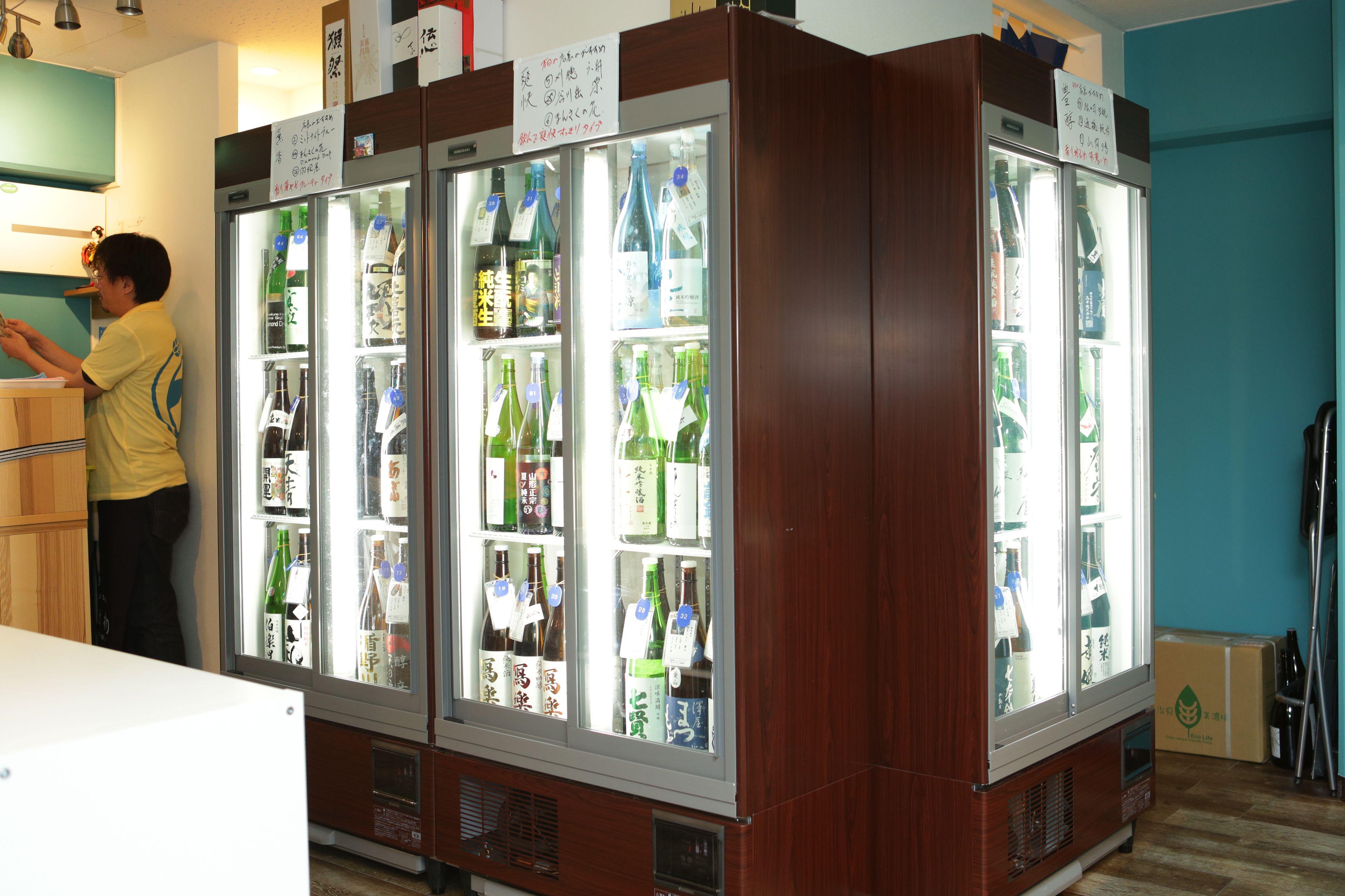 A refrigerator full of sake