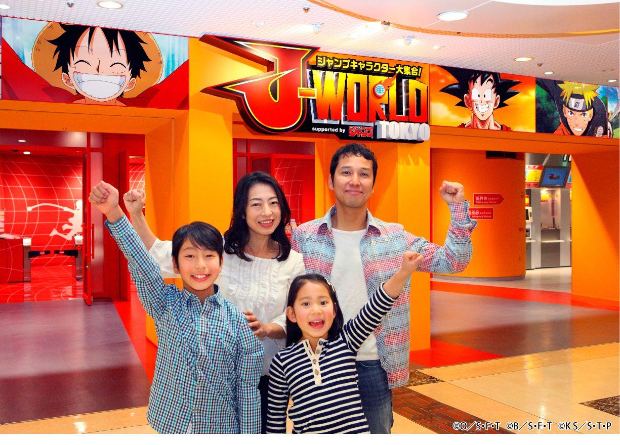 Family at J-World Tokyo