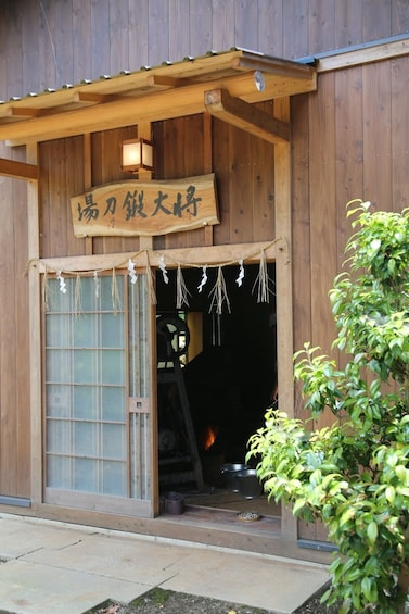 Show item 5 of 8. Small wooden building in Japan