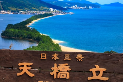 Amanohashidate view point