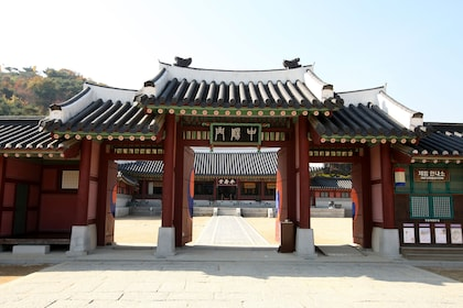 Suwon Station entrance in Gyeonggi Province