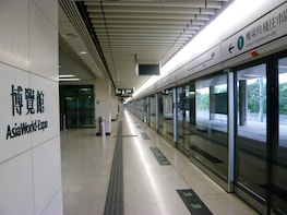 Show item 1 of 8. AsiaWorld Expo Airport Express station Hong Kong