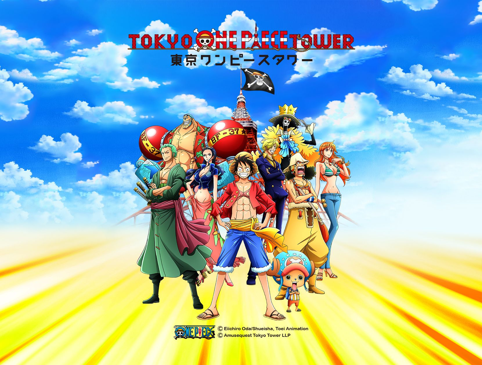 Cartoon graphic for Tokyo One Piece Tower Park