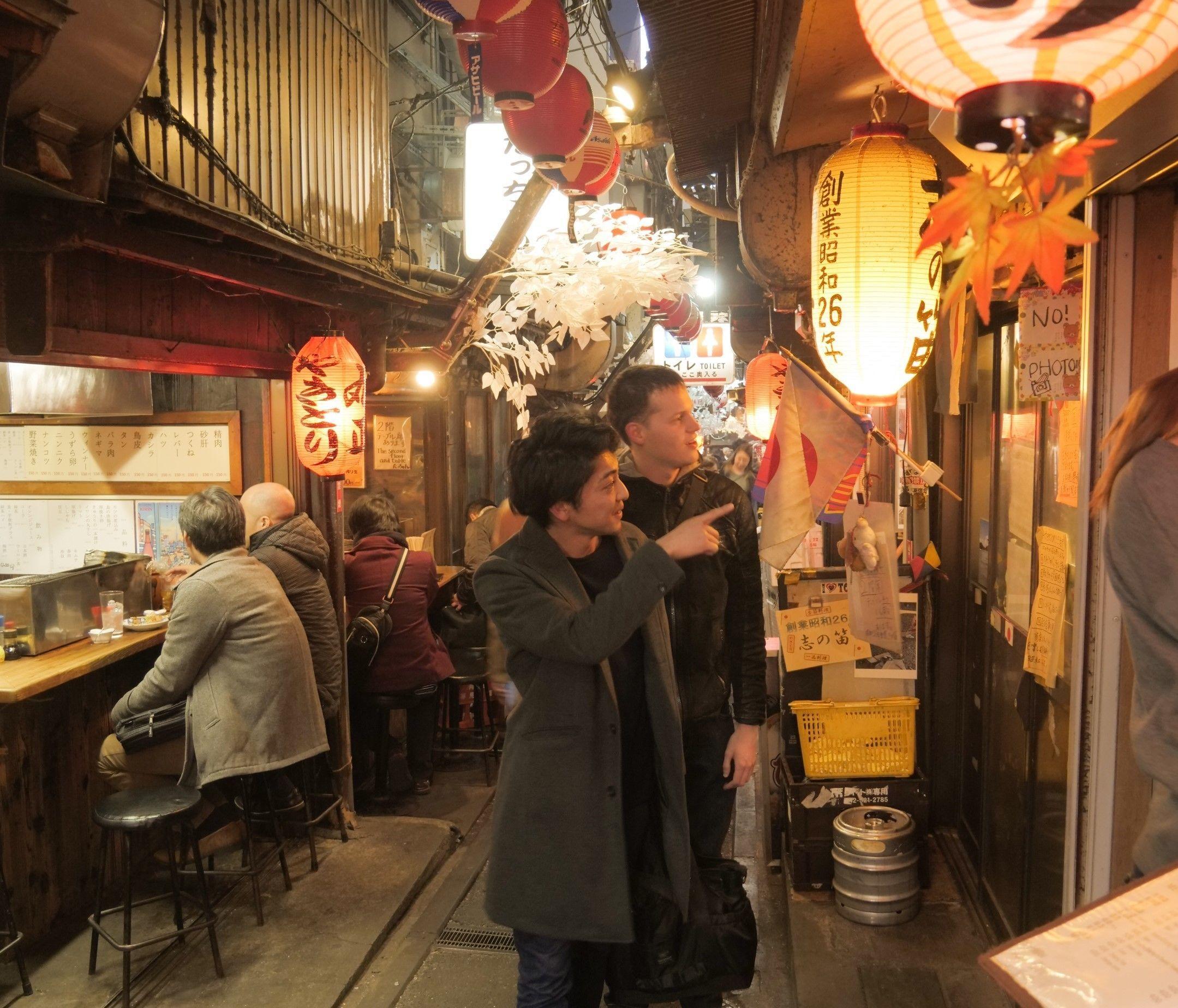 Bars in Shinjuku