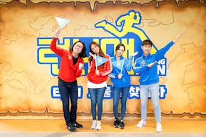 Running Man Thematic Experience Center Billetter