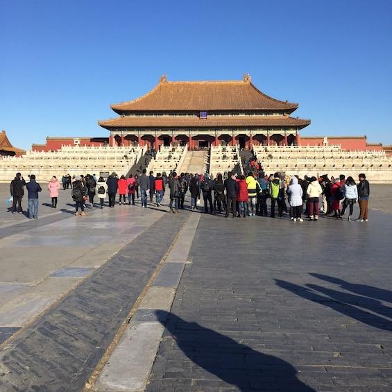 Show item 2 of 9. Forbidden City in Beijing