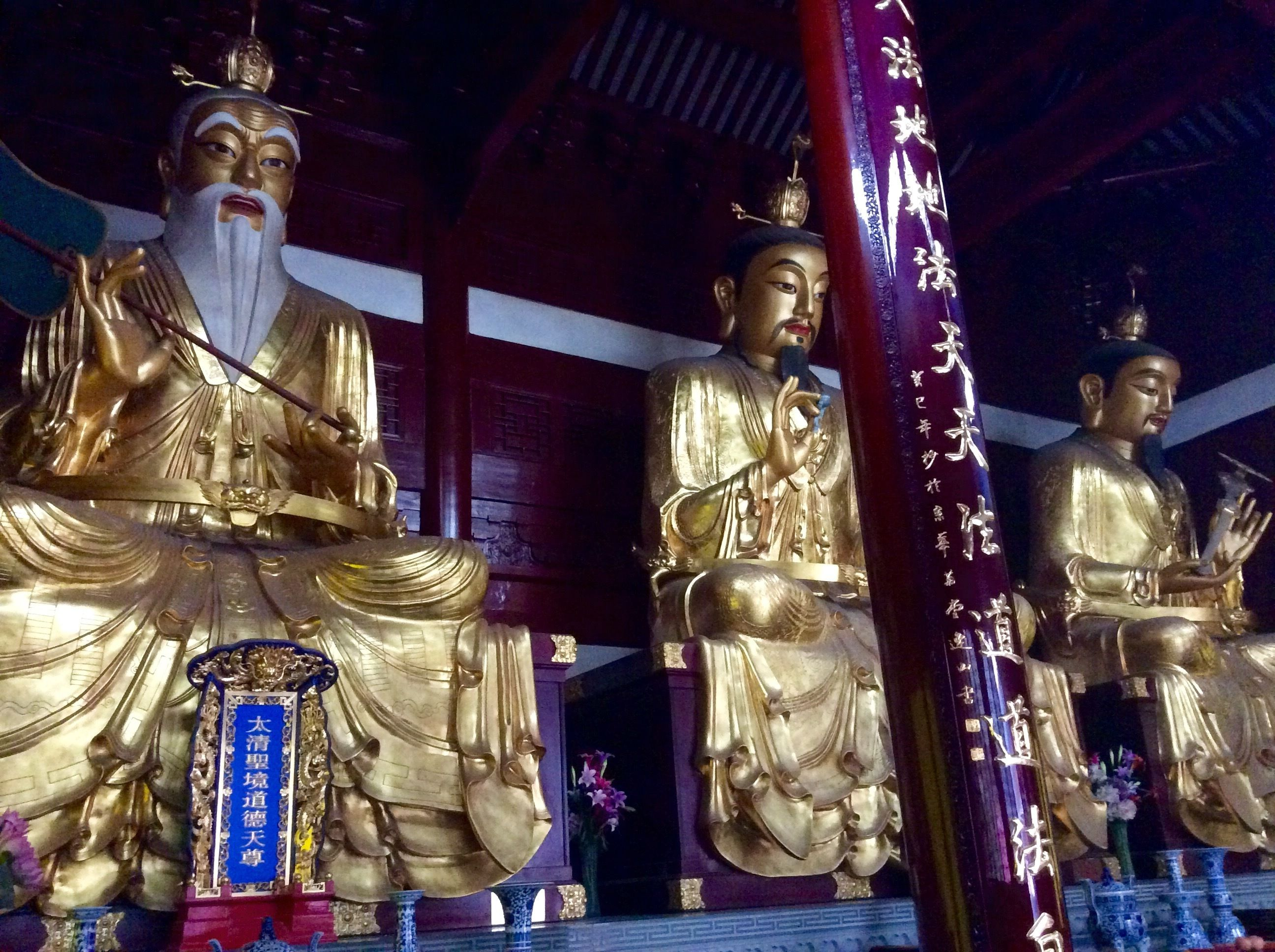 Private Chinese Culture Tour