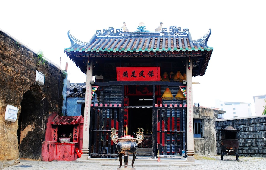Show item 5 of 10. Na Tcha Temple in Macau