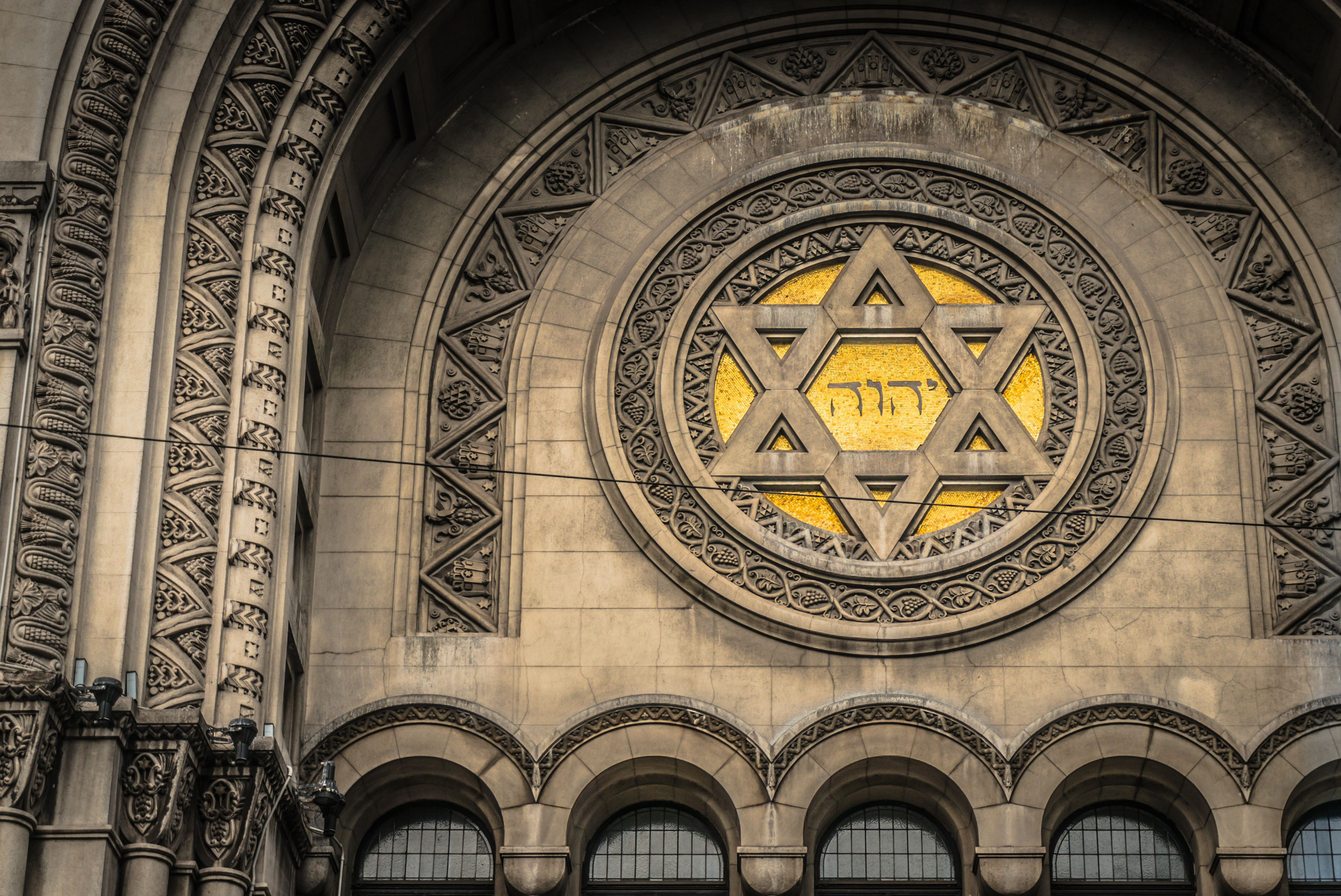 Buenos Aires Jewish Heritage Private Tour