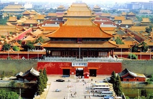 Full Day Beijing Imperial Group Tour