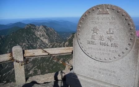 Hiking site on Huangshan Mountain