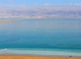 Jerusalem and Dead Sea Private Tour