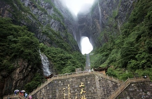 Zhangjiajie Day Tour of Tianmen Mountain and Glass Bridge