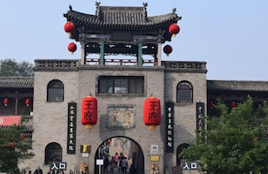 Pingyao Shuanglin Temple and Wang Compound Day Tour
