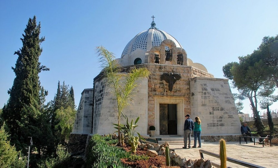 Show item 5 of 8. Temple in Bethlehem