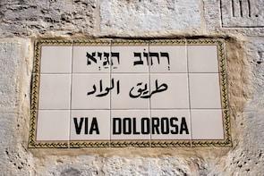 Jerusalem in the Footsteps of Jesus Day Tour