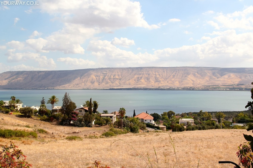 Show item 2 of 5. Sea of Galilee