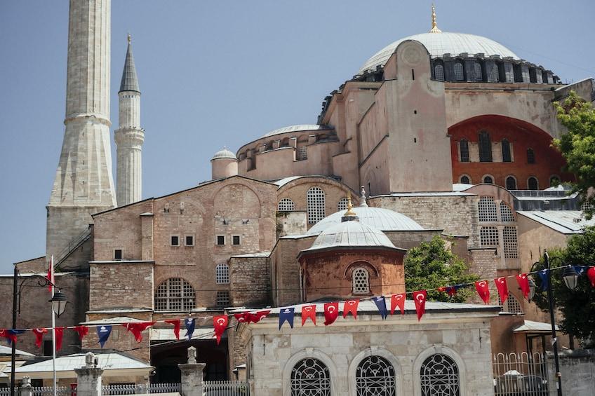 Show item 1 of 9. Hagia Sophia
