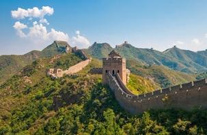 Beijing Mutianyu Great Wall & Ming Tomb Bus Tour