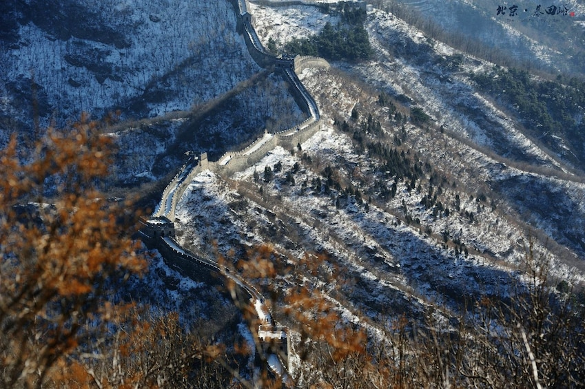 Show item 5 of 6. Great Wall at Mutianyu Section One Day Tour with Lunch
