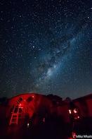 Gravity Discovery Centre Observatory Stargazing