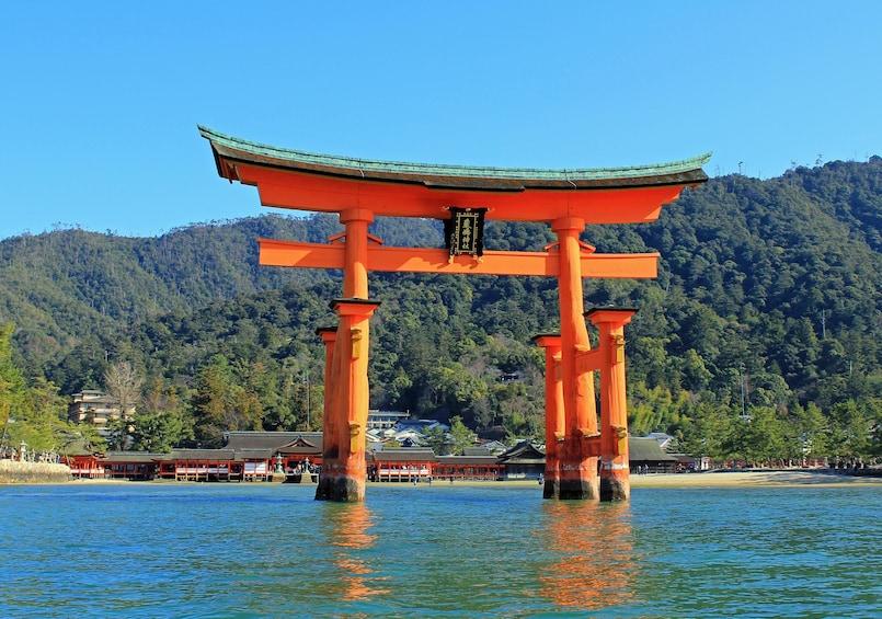Show item 1 of 9. Hiroshima