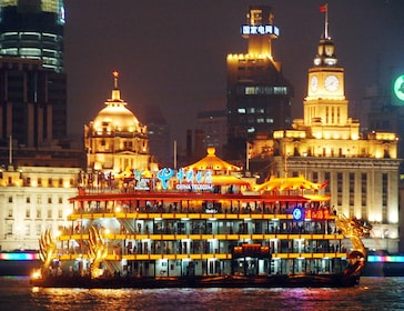 Evening Huangpu River Cruise & Bund City Lights Tour