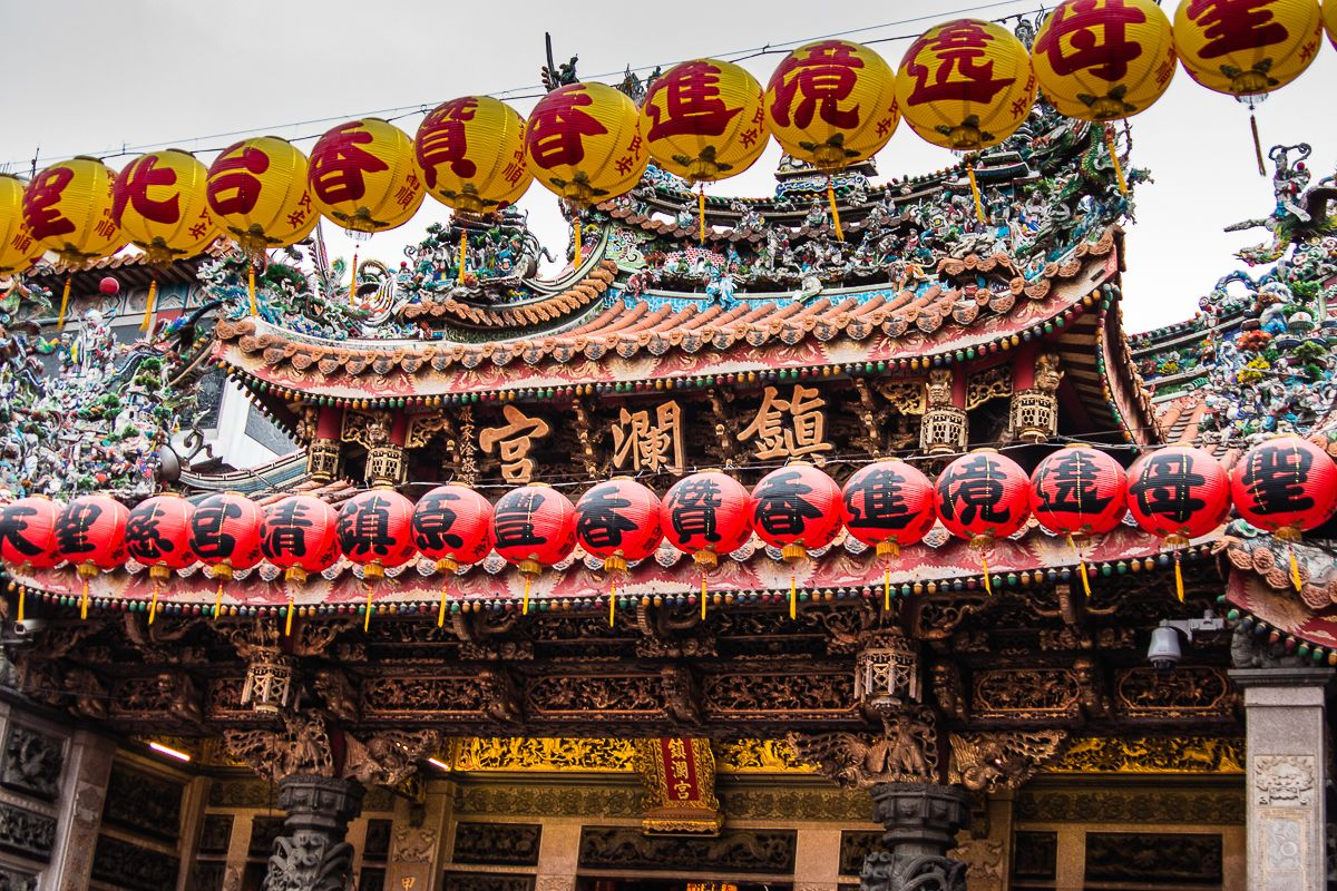 Private Full-Day Taichung City Tour