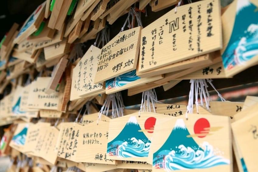 Show item 4 of 9. Bullet Train (Shinkansen) and Mt. Fuji Famous Food Tour