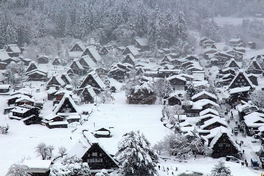Show item 2 of 7. Snow-covered village in Japan