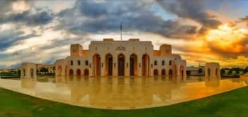 Full Day Muscat City Private Tour