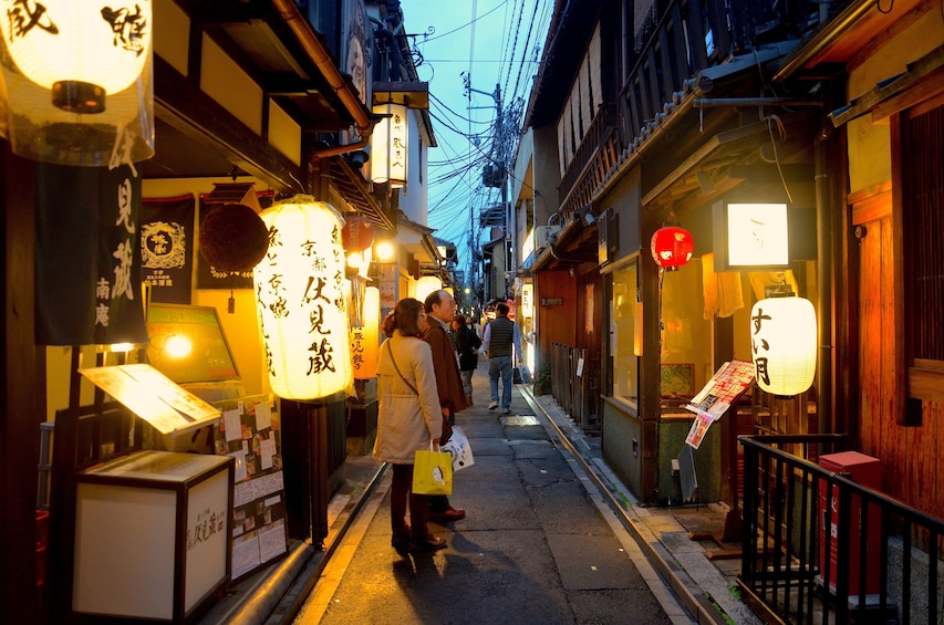 Show item 4 of 10. Alley in Ponto-chō, Kyoto, Japan