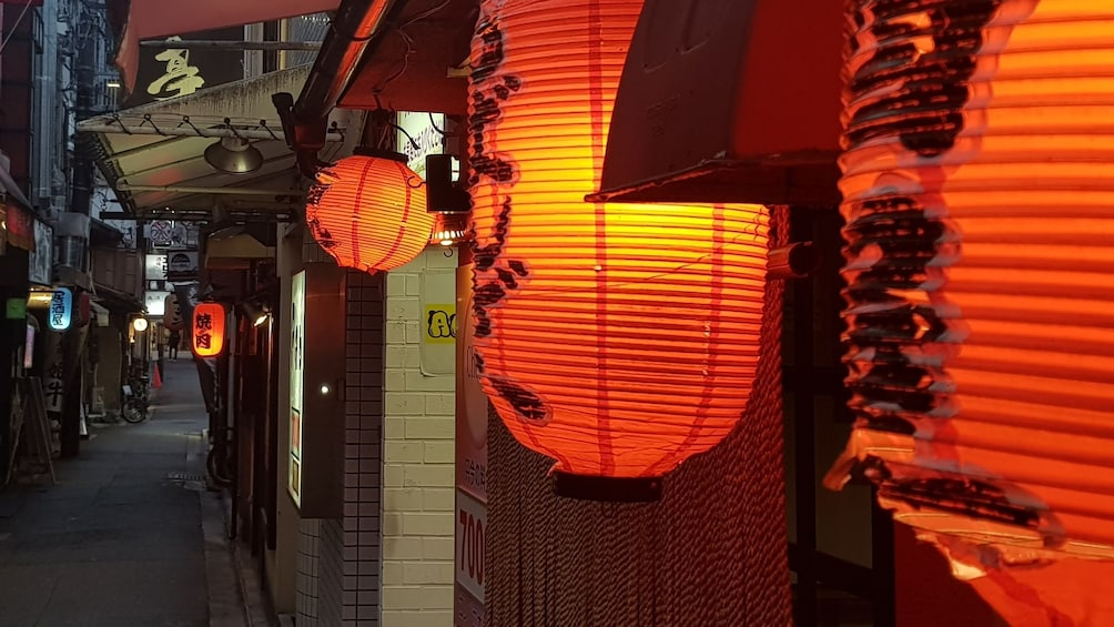 Show item 3 of 5. Nighttime Local Eats and Streets in Old Kyoto