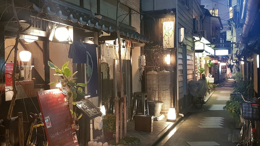 Show item 1 of 5. Nighttime Local Eats and Streets in Old Kyoto