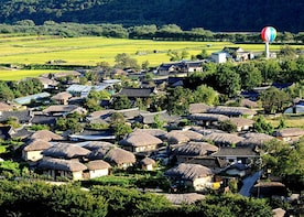 Andong Hahoe Village Private Day Tour