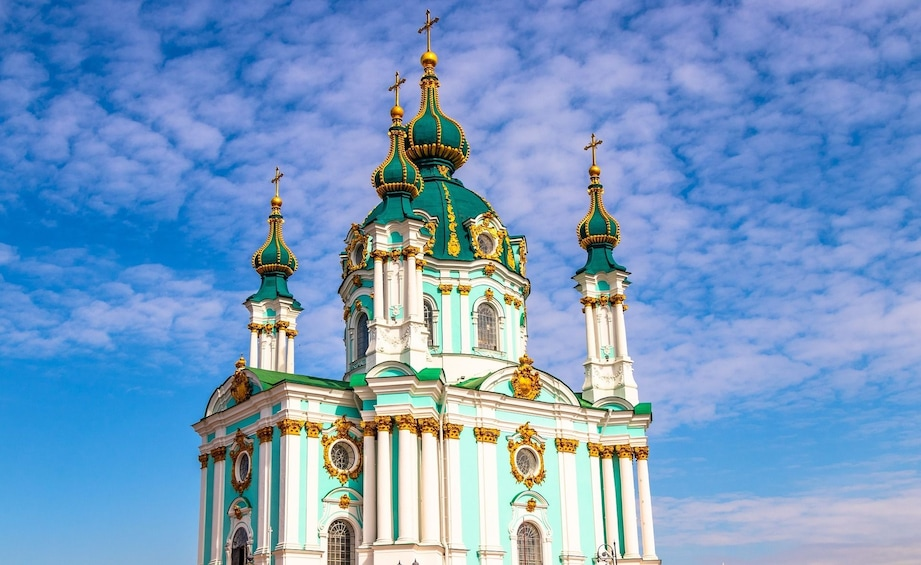 Show item 5 of 10. 3 day self-guided tour with accommodation in Kiev