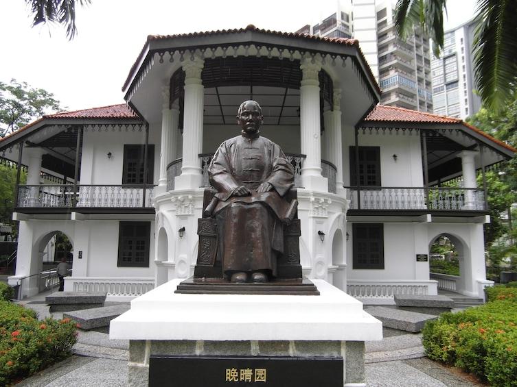 Show item 1 of 8. Sun Yat Sen Nanyang Memorial Hall