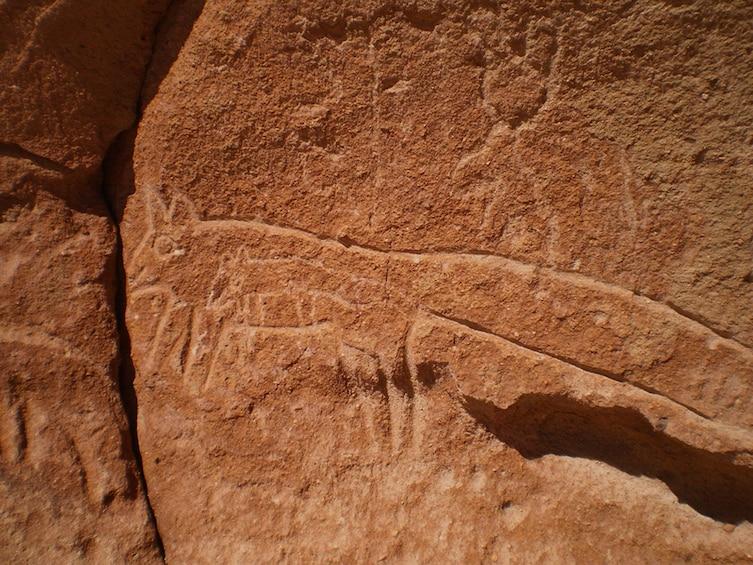 Show item 3 of 4. Rainbow Valley and Yerbas Buenas Petroglyphs