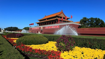 Bus Tour: Forbidden City, Temple of Heaven, Summer Palace