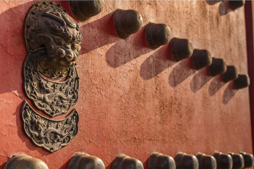 Show item 3 of 8. Wall adornment on a building in Forbidden City in Beijing