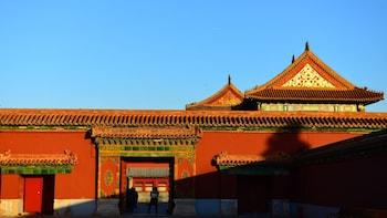 Bus Tour: Mutianyu Great Wall, Forbidden City
