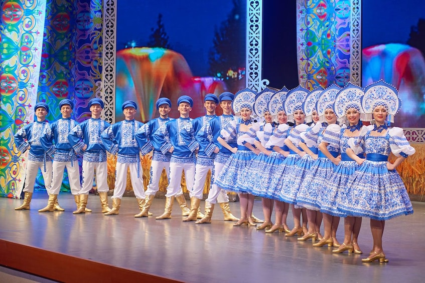 Show item 2 of 9. The Russian National Dance and Music World in Moscow